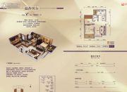 南海家缘2室2厅1卫80平方米户型图