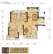 九华新城3室2厅2卫127平方米户型图