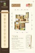 武汉恒大翡翠华庭3室2厅2卫126平方米户型图