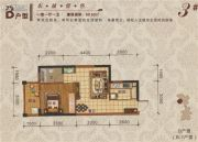 夏威夷城市广场1室1厅1卫50平方米户型图
