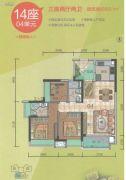 普君新城・华府3室2厅2卫91平方米户型图