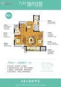 万科城市花园3室2厅1卫89平方米户型图