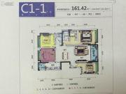 筑友・双河湾4室2厅2卫161平方米户型图