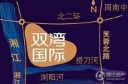 双湾国际交通图
