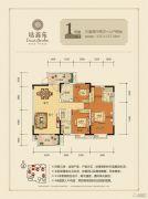 ��鑫苑3室2厅2卫133--137平方米户型图