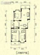 海洋明珠・御园3室2厅1卫124平方米户型图