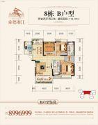 舜德湘江2室2厅2卫118平方米户型图