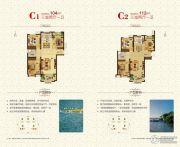 合肥万达文化旅游城3室2厅1卫104--112平方米户型图