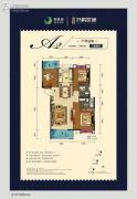 鄂旅投书院世家3室2厅2卫104平方米户型图