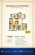 山水云房4室2厅3卫200--205平方米户型图