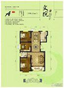 文院9号3室2厅1卫106平方米户型图