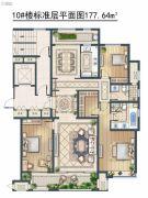 绿城・御京府东区3室2厅2卫177平方米户型图