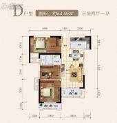 金银湖1号院3室2厅1卫93平方米户型图