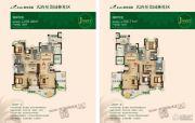 碧桂园・城市花园4室2厅3卫199--226平方米户型图
