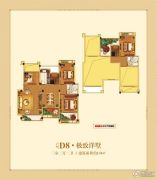 中大城3室2厅2卫136平方米户型图