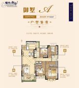 恒大御峰4室2厅2卫152平方米户型图