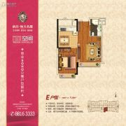 南昌恒大名都1室2厅1卫71平方米户型图