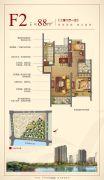好世凤翔苑2室2厅1卫0平方米户型图