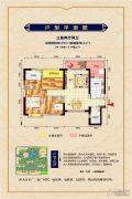 恒大帝景3室2厅2卫129平方米户型图
