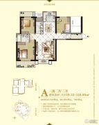 中央公园城3室2厅2卫119--124平方米户型图