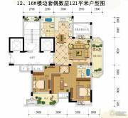 赞成香林3室2厅2卫121平方米户型图