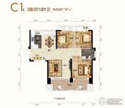 阳光城十里新城3室2厅1卫97平方米户型图