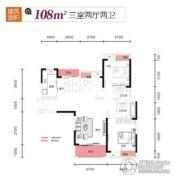 光谷悦城3室2厅2卫108平方米户型图