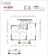 和庄二期3室2厅2卫113--114平方米户型图