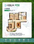 叁�公馆3室2厅2卫125平方米户型图