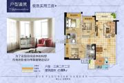 旭日盛世园3室2厅2卫89平方米户型图