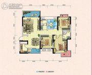 凯富南方鑫城3室2厅2卫126平方米户型图
