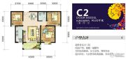 中信城3室1厅1卫93平方米户型图