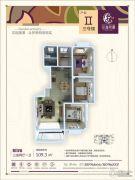 花海帝景3室2厅1卫109平方米户型图