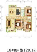 大明・锦绣铭郡3室2厅2卫127平方米户型图