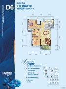 武汉中国健康谷3室2厅1卫96平方米户型图