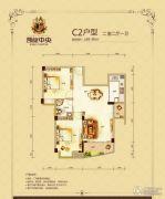 凯旋中央2室2厅1卫85--90平方米户型图
