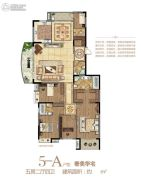 府东公馆5室2厅4卫266平方米户型图