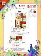 恒大绿洲2室2厅1卫82--83平方米户型图