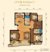 金色蓝庭4室2厅2卫164平方米户型图