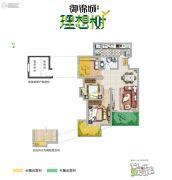 御锦城3室2厅1卫89平方米户型图