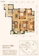 三水润园二期4室2厅2卫138平方米户型图