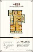 天河理想城3室2厅2卫135平方米户型图