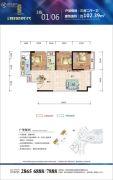 亿都铂金时代3室2厅1卫102平方米户型图