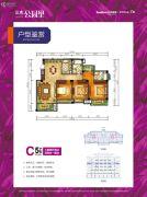 三木・公园里3室2厅2卫120平方米户型图