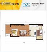 招商江湾国际1室2厅1卫50平方米户型图