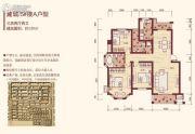 绿地华庭3室2厅2卫139平方米户型图