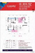 京华假日湾2室2厅2卫85--89平方米户型图