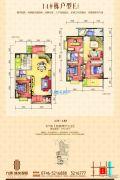 九鼎・城央观邸4室2厅3卫195平方米户型图