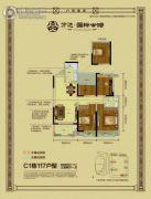 万达华府3室2厅1卫117--118平方米户型图