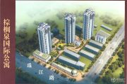 棕榈泉国际公寓效果图